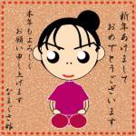 yome2007.001.jpg