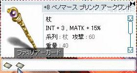 20051002130953.jpg