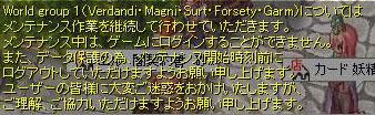 20051009020820.jpg