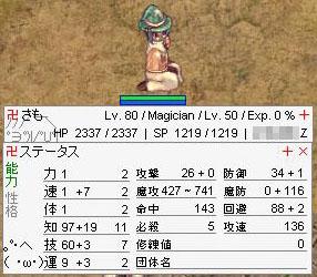 20051012194736.jpg