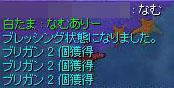 20051014192445.jpg