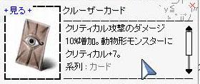 20051029121957.jpg