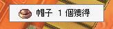 20051030201315.jpg