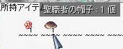20051030201327.jpg