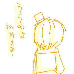 20051104180037.jpg