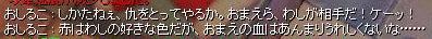 20051108201256.jpg