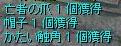 20051108202654.jpg