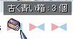 20051108202701.jpg