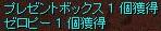 20051109215735.jpg