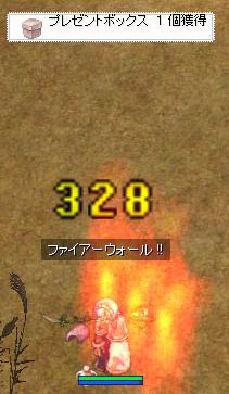 20051109215741.jpg