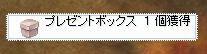 20051109215821.jpg