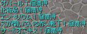 20051109220032.jpg