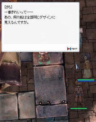 20051112203351.jpg
