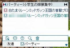 20051205001551.jpg