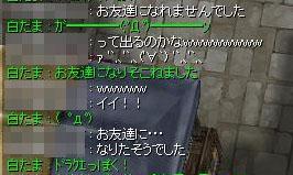 20051210004313.jpg