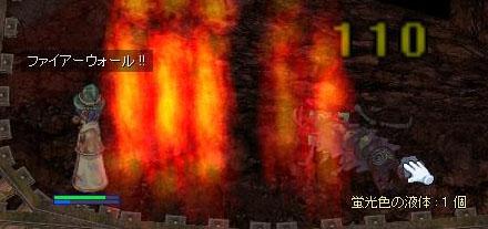 20051211161736.jpg