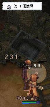 20051228231116.jpg