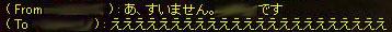 20051228231125.jpg