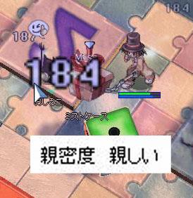 20060201130831.jpg