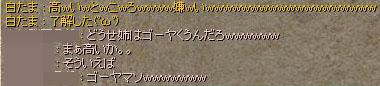 20060209000028.jpg