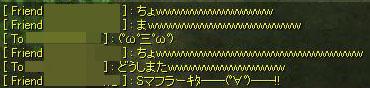 20060209000038.jpg