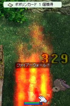 20060218152344.jpg