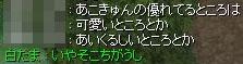 20060309221737.jpg