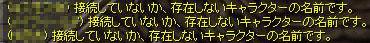 20060312180049.jpg