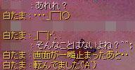 20060316182759.jpg