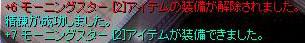 20060318002946.jpg