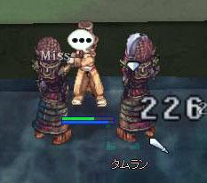 20060318003001.jpg