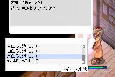 20060402131758.jpg