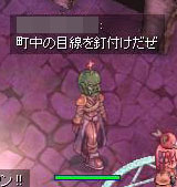 20060404192629.jpg