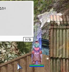 20060415184726.jpg
