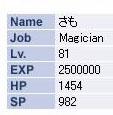 20060415184747.jpg