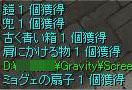 20060415184758.jpg