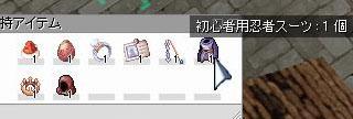 20060415184803.jpg