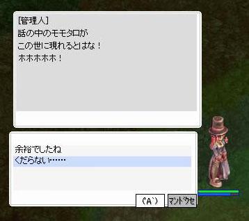 20060419202846.jpg