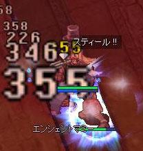 20060426012526.jpg