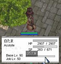 20060426012603.jpg