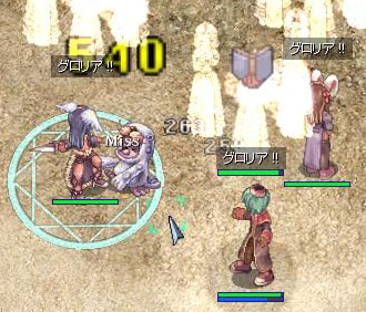 20060502001010.jpg