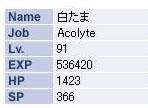 20060503001031.jpg
