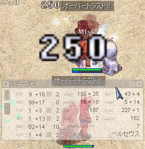20060504232637.jpg