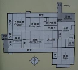 soseki2.jpg