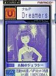 Dreamrers_110