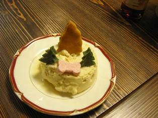 ナナ用ケーキ♪