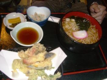天ぷら温麺