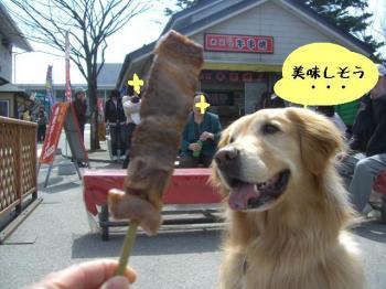 米沢牛串♥