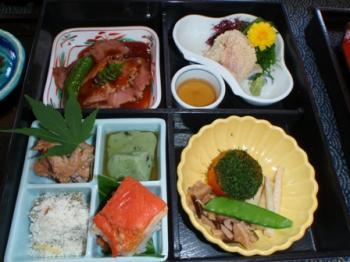 仙台藩料理