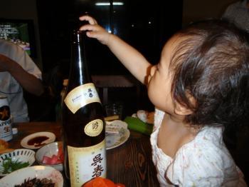 酒飲みの兆し。。。